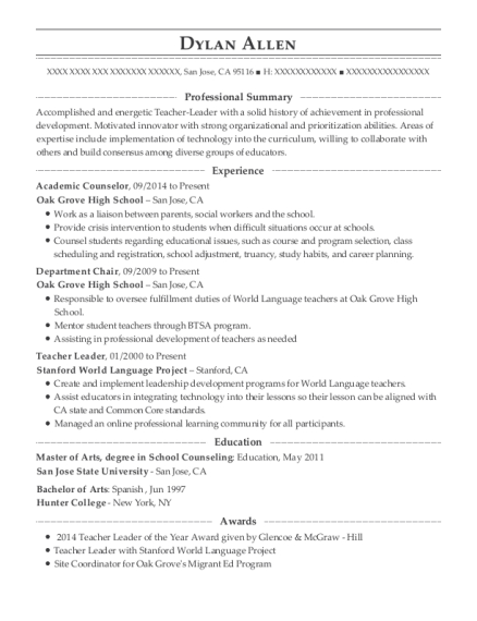college bound director of education technology
